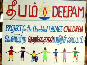 Deepam takes off